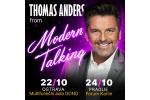 THOMAS ANDERS & MODERN TALKING koncert Praha 15.10.2021, vstzupenky online