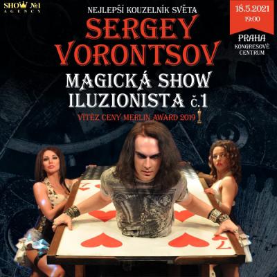 sergey voroncov